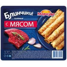 Блинчики с мясом Морозко 370г