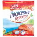Бургеры лососевые VICI замороженные 500г упаковка