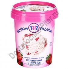 Мороженое Baskin Robbins клубничное 500мл