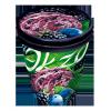 Мороженое Экзо черника+ежевика Инмарко 520г