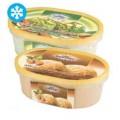 Мороженое пломбир кленовое с грецким орехом Dessert Fantasy 450г