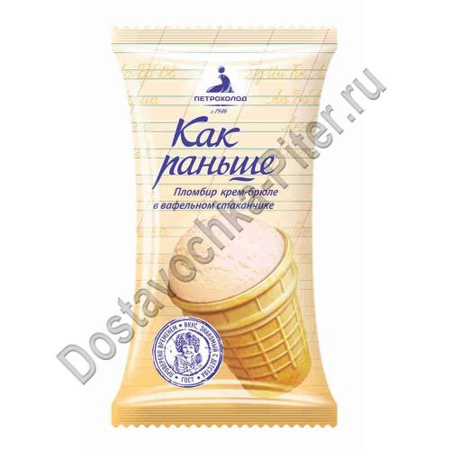 Мороженое пломбир крем-брюле Как раньше ваф. стаканчик 70г П/Х.