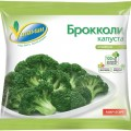 Брокколи Vитамин 400г