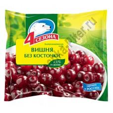 Вишня без косточки 4 Сезона 300г