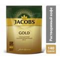 Кофе Jacobs Gold натур раств субл 140г пак
