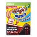 Готовый завтрак Nestle Nesquik подушечки шоколадные 325г