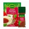 Перец Камис (Kamis) красный сладкий 20г