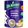 Хлебцы Dr.Korner кукурузно-рисовые Имбирь/Лимон 90г