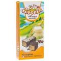 Торт Коровка Ассорти из вафельных тортиков Рот Фронт 200г