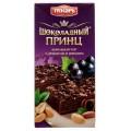 Торт вафельный Шоколадный принц с орехами и изюмом 260г