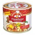 Говядина тушёная Мастер Шеф с грибами и картофелем 525г ж/б