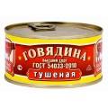 Говядина тушеная Вкусные Консервы экстра б/к ГОСТ 325г