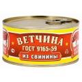 Ветчина Вкусные Консервы экстра б/к 325г