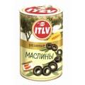 Маслины ITLV черные резанные 314мл