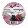 Десерт Stailon Удовольствие лесное ассорти 150г