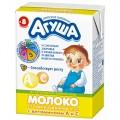 Молоко АГУША для детского питания с витаминами А и С 3,2% 500г