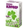 Молоко Клевер стерилизованное 6% 1л