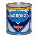 Молоко сгущенное Густияр 8,5% 380г ж/б