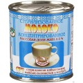 Молоко Глубокое концентрированное стерилизованное 8,6% ГОСТ 300г ж/б