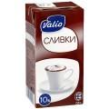 Сливки стерилизованные Валио для кофе 10% 1л