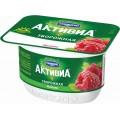 Биопродукт творожно-йогуртный Danone Активиа малина 4,2% 130г