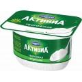 Биопродукт творожно-йогуртный Danone Активия натуральная 4,5% 130г