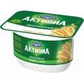 Биопродукт творожно-йогуртный Danone Активиа отруби/злаки 4,3% 130г