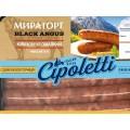 Колбаски из говядины Чиполетти с дижонской горчицей МИРАТОРГ 250г