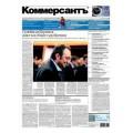 Газета Коммерсант