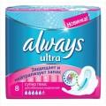 Прокладки Always Ultra Super Plus 8 шт