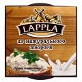 Продукт творожный Lappla сливочный 140г